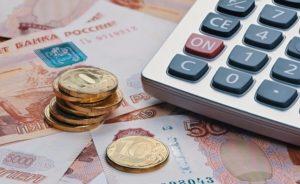 берутся ли алименты с пенсии по инвалидности