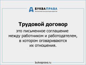 esli-zaderzhivayut-zarplatu-chto-delat-kuda-obrashchatsya