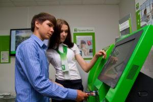 student-na-praktike-v-bankovskom-uchrezhdenii