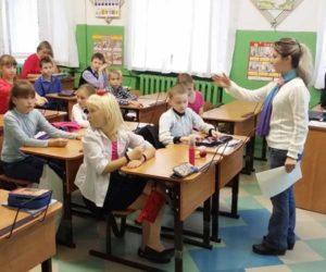 harakteristika-na-uchenika-4-klassa-nachalnoj-shkoly-polozhitelnaya
