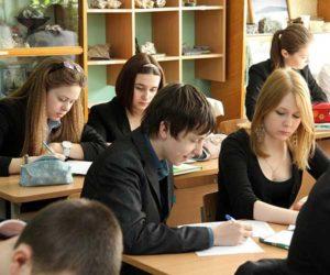 psihologo-pedagogicheskaya-harakteristika-uchenika-primer-gotovyj