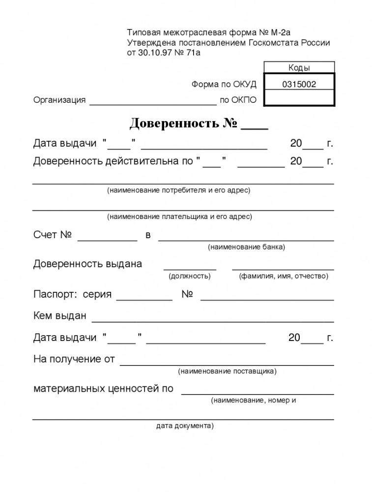 registraciya-avtomobilya-v-gibdd
