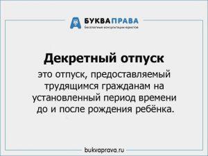 kak-oplachivaetsya-bolnichnyj-v-2019