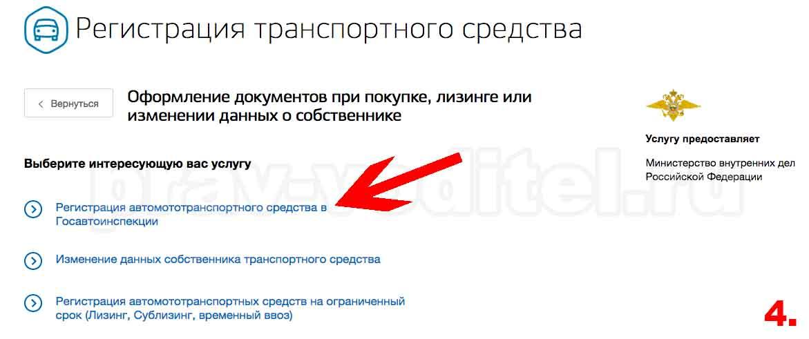stoimost-pereoformleniya-avtomobilya-bez-smeny-nomerov