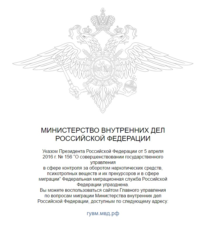 proverit-dejstvitelnost-patenta-na-rabotu