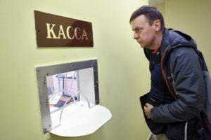 zaderzhka-zarplaty-po-trudovomu-kodeksu-2019