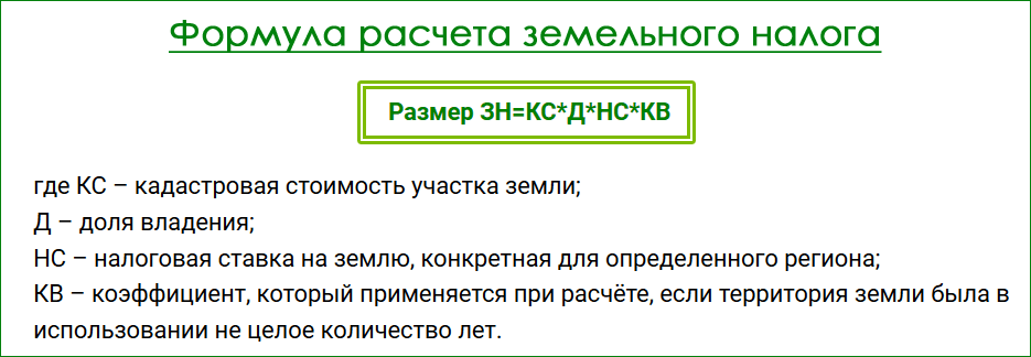 pensionery-osvobozhdeny-ot-uplaty-naloga-na-imushchestvo