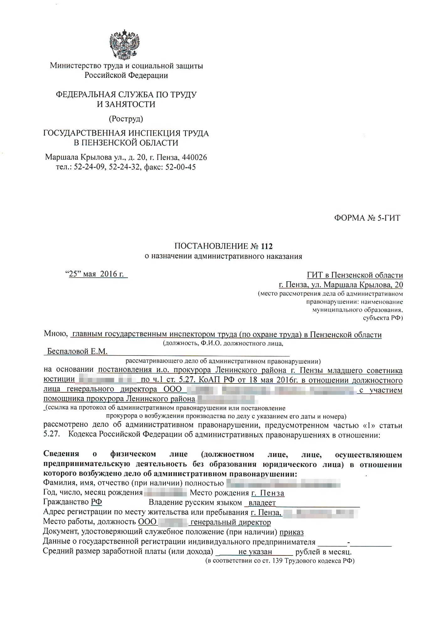 zaderzhivayut-zarplatu-chto-delat