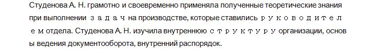 priobretennye-znaniya-studenta
