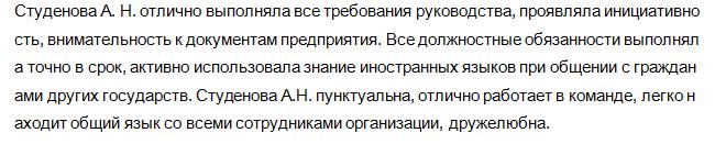 lichnye-kachestva-studenta