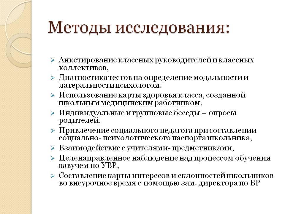 psihologo-pedagogicheskaya-harakteristika-klassa-primer-gotovyj