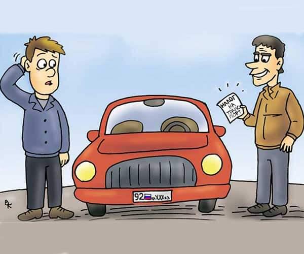 Kakoy srok uplaty transportnogo naloga po zakonu