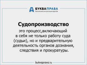statya-za-klevetu-i-oskorblenie-lichnosti