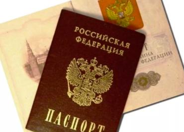 Во сколько лет меняют паспорт по возрасту в РФ