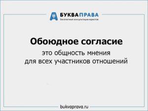 zayavlenie-o-razvode-v-zags-obrazec-2019