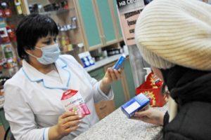 vozvrat-lekarstvennyh-sredstv-v-apteku