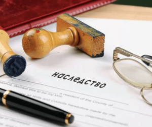notarialno-udostoverit-dogovor-dareniya