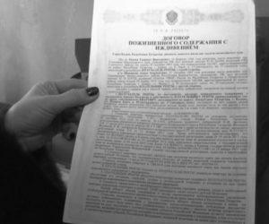 darenie-dolej-bez-notariusa-2020