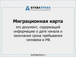 patent-dlya-grazhdan-ukrainy