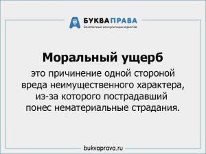 sroki-otveta-na-obrashchenie-grazhdan